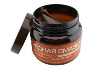mednaya_smazka_dlya_avto
